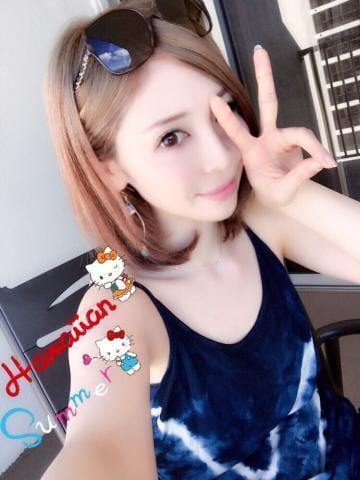 「[お題]from:はぁちぃべぇえさん」01/17(水) 13:32 | YUKAの写メ・風俗動画
