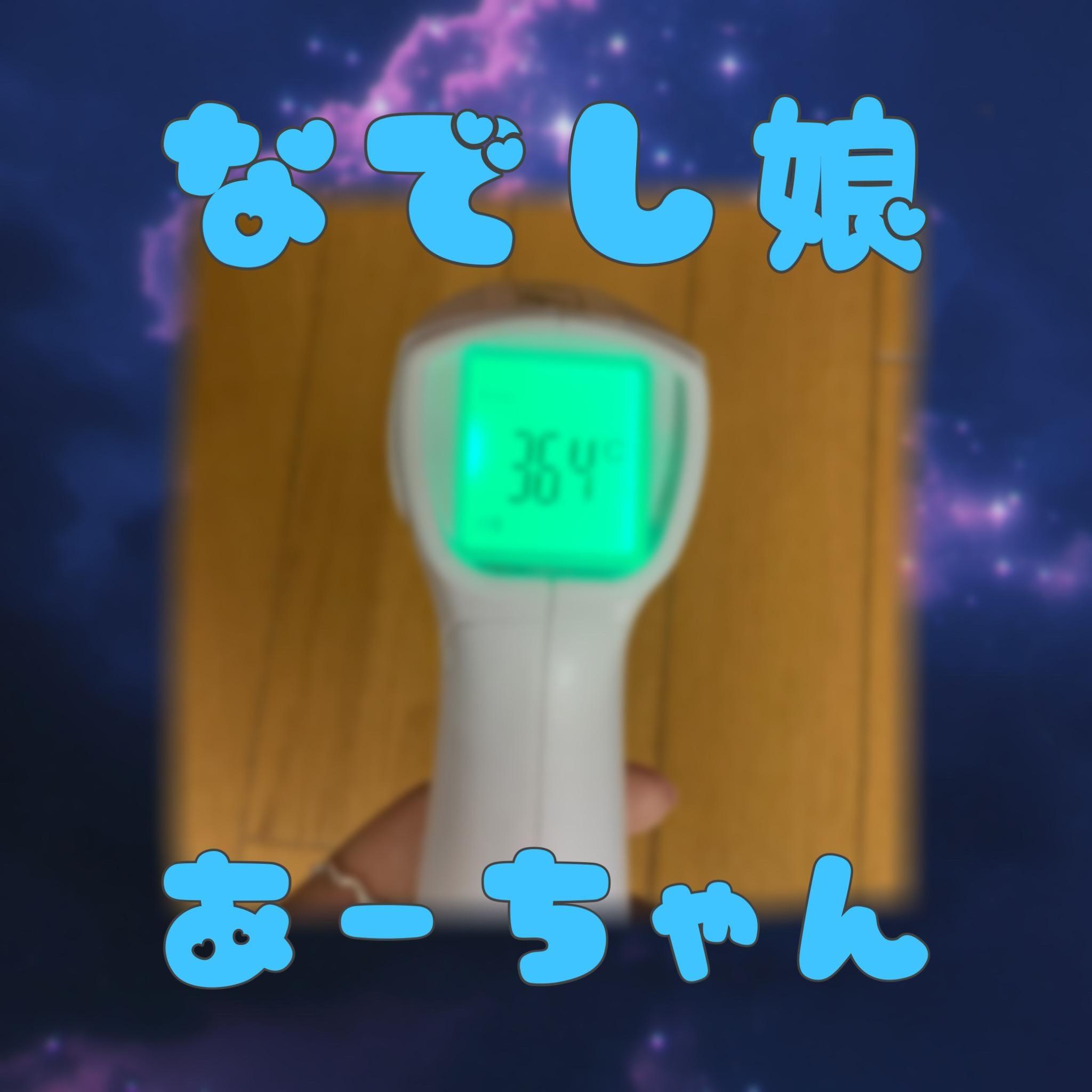 「休憩中です!」07/27(火) 22:19   あーちゃんの写メ