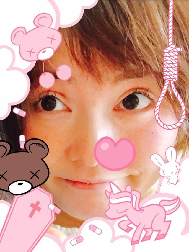 「じゅりです!」01/17(水) 16:16   寿梨の写メ・風俗動画