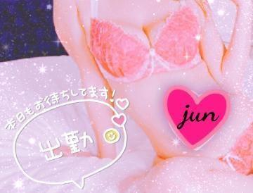 「ラブラブしましょっ?」07/28(水) 15:03   じゅんの写メ