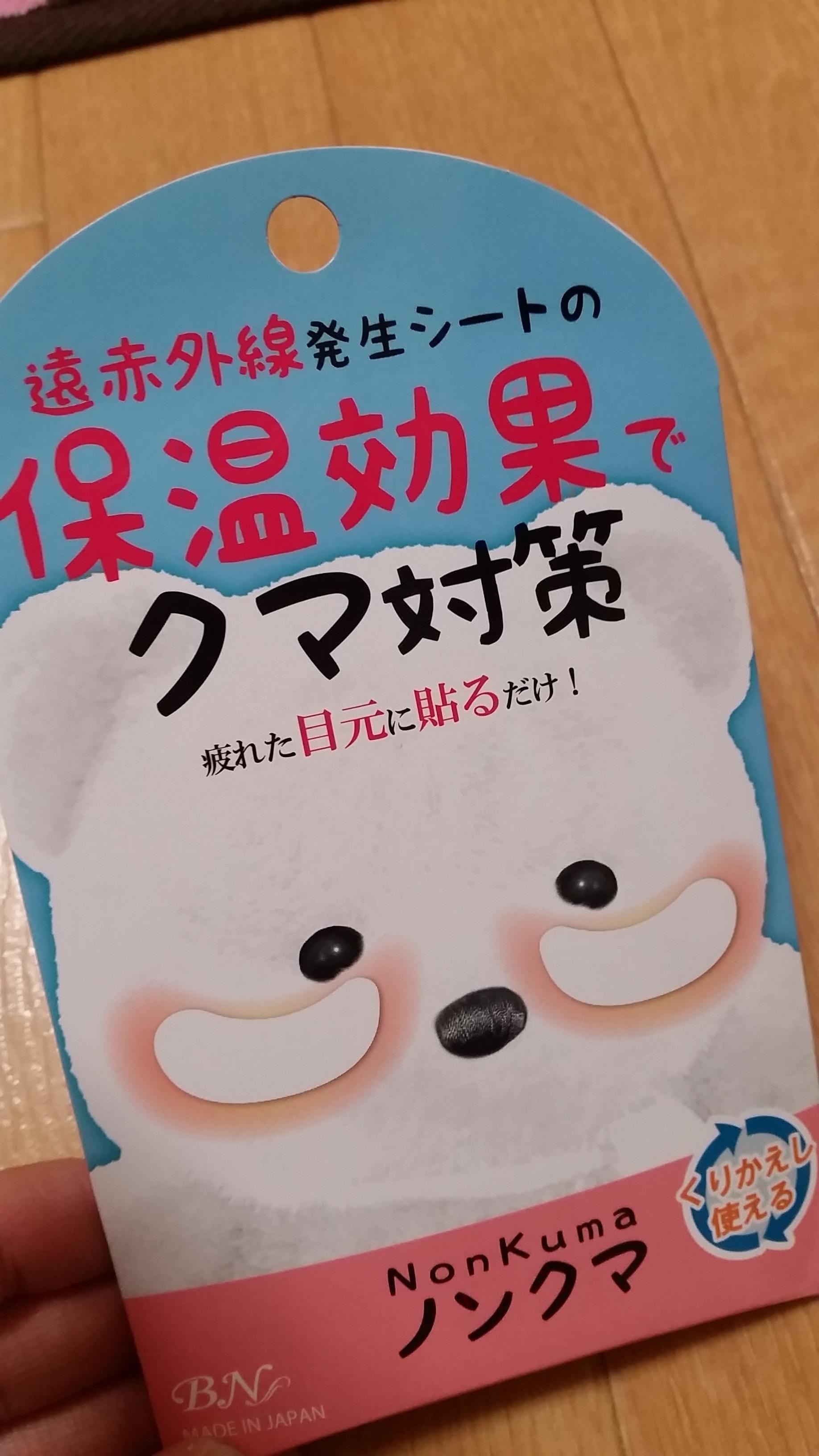 「試しに(^v^)」07/28(水) 20:30   桐谷 香織の写メ