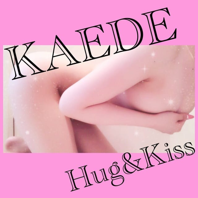 Kaede カエデ「✭*.+゚KAEDE休日style✭*.+゚」01/17(水) 20:13   Kaede カエデの写メ・風俗動画