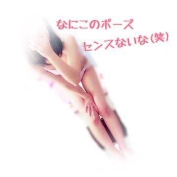 「自撮りセンス」01/17(水) 21:30   みきの写メ・風俗動画