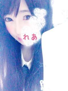 「明日は☆」01/17(水) 22:21 | れあの写メ・風俗動画