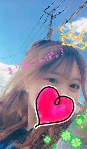 まりあ「まりあさんぽ。3」01/17(水) 23:06 | まりあの写メ・風俗動画