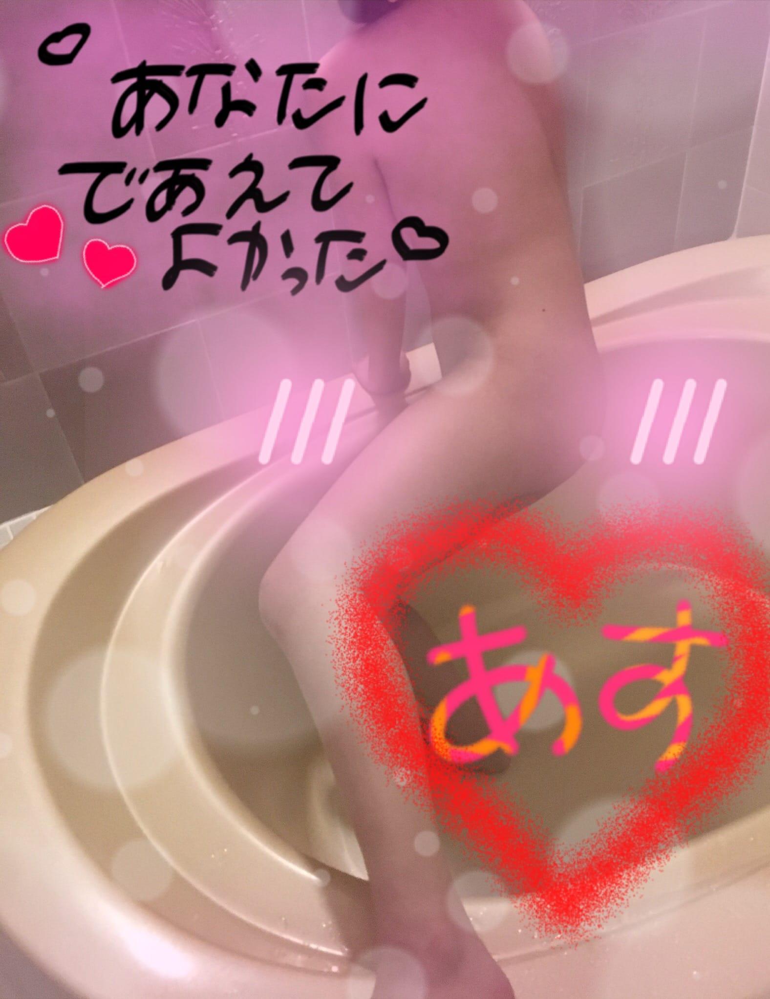 「1人お風呂寂しいー(=^▽^)σ」01/18(木) 00:30   あすの写メ・風俗動画