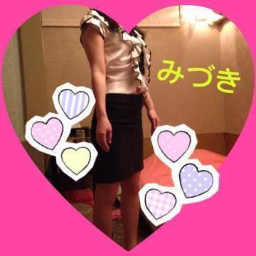 「♡お礼日記♡」01/18(木) 01:13 | みづき 【美人・スレンダー】の写メ・風俗動画