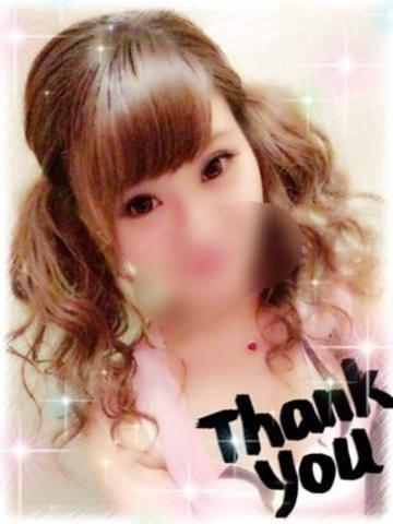 「ありがとう!」01/18(木) 01:15 | あいらの写メ・風俗動画
