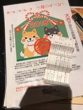 「RIMA様♡」01/18(木) 01:37 | りのの写メ・風俗動画