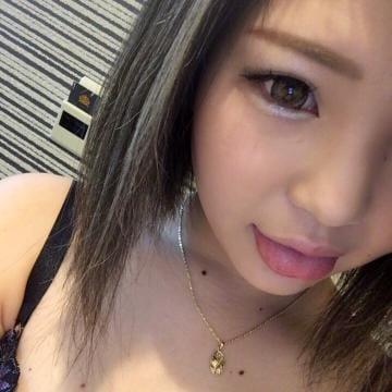 「お礼♡」01/18(木) 01:53   いくみの写メ・風俗動画