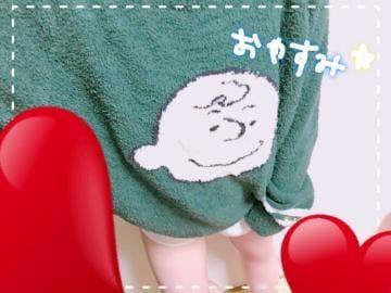 「日曜の」01/18(木) 02:21 | ななせ【巨乳】の写メ・風俗動画