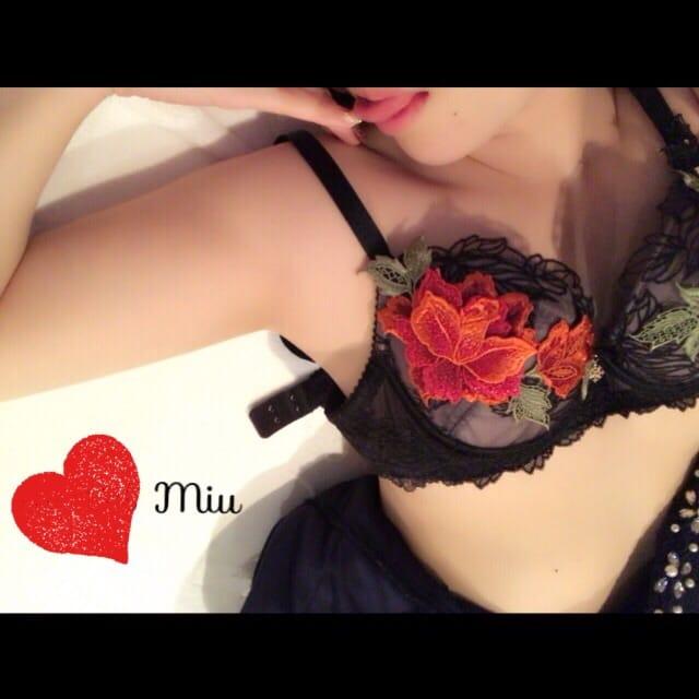 「【おやすみなさい♡】」01/18(木) 02:37 | みう【美乳】の写メ・風俗動画