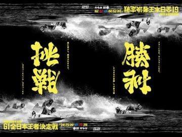 「スゴい錯覚♪」01/18(木) 03:00 | ことねの写メ・風俗動画