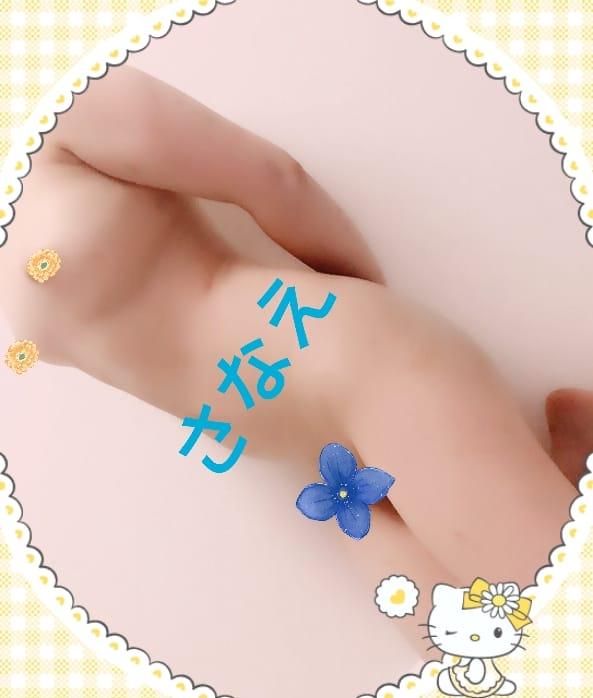 「歌舞伎町Y様ありがとう♪」01/18(木) 05:47 | さなえの写メ・風俗動画