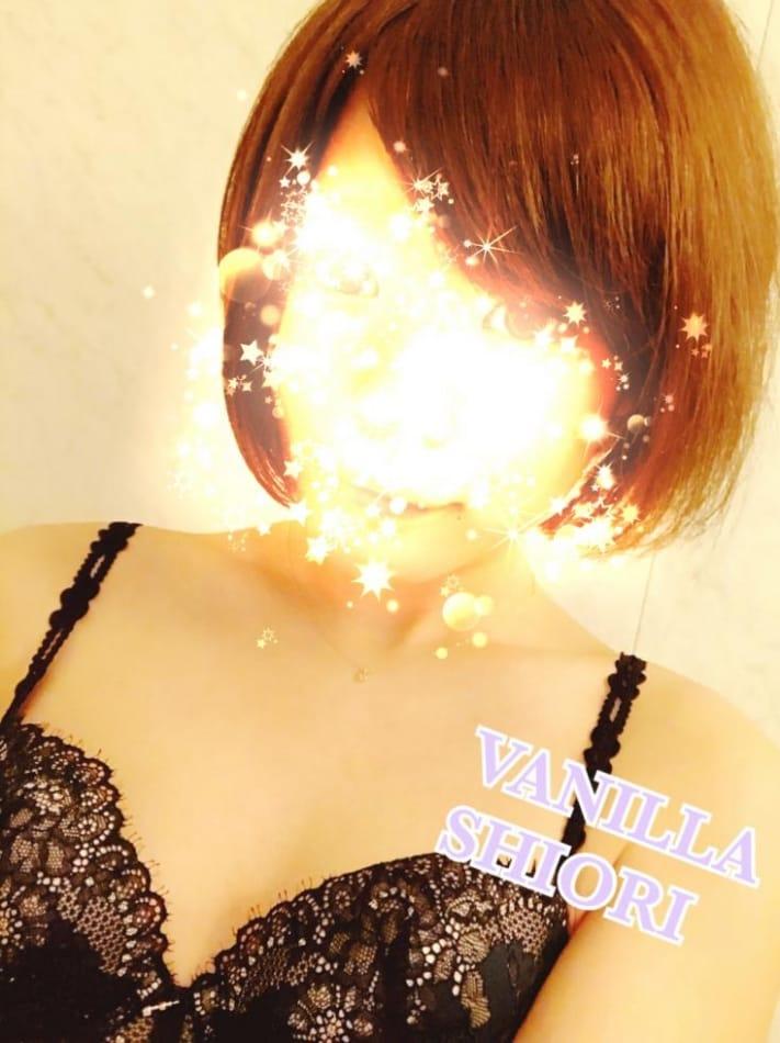 「♡明日出勤します♡」01/18(木) 07:03   しおりの写メ・風俗動画