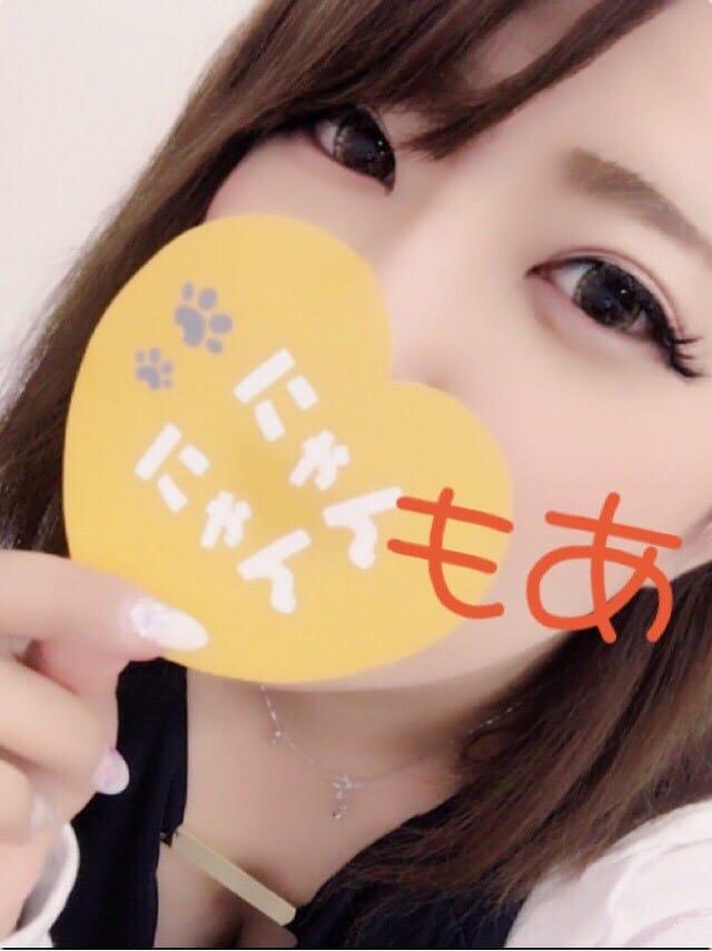 もあ「L-styleの日♡」01/18(木) 07:19 | もあの写メ・風俗動画