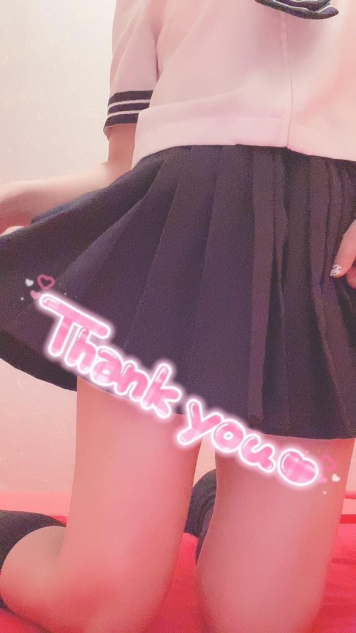 「?ありがとう」07/30(金) 22:52 | あすな☆新星ミニキュンアイドル☆の写メ