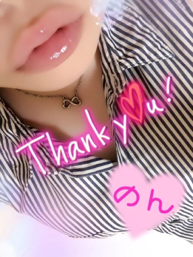 「ありがとうございました?」07/31(土) 02:24 | のんの写メ