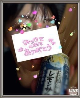 「感謝」07/31(土) 04:22 | ななおの写メ