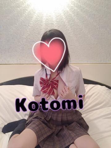 ことみ「☆」01/18(木) 11:58   ことみの写メ・風俗動画