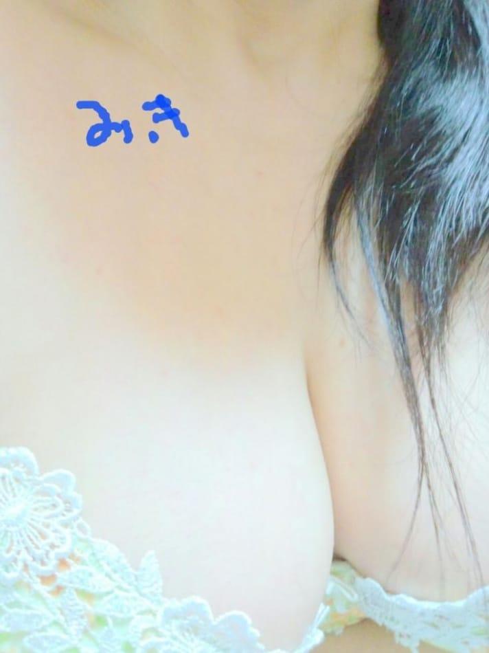 「こんにちは(●^o^●)」01/18(木) 12:00 | 美樹-みき-の写メ・風俗動画