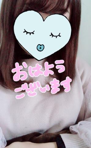 「おひるごはーん」01/18(木) 12:43 | ゆらの写メ・風俗動画