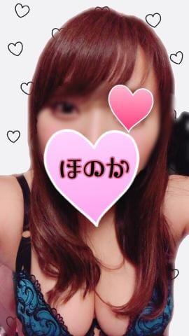 「こんにちわー」01/18(木) 14:30 | ほのかの写メ・風俗動画