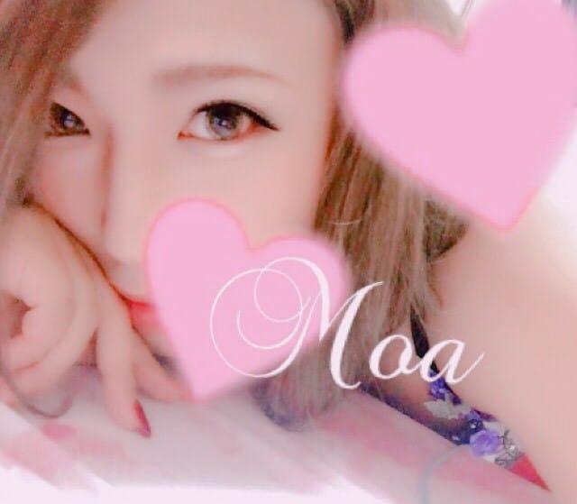 もあ「L-styleの日☆」01/18(木) 15:19   もあの写メ・風俗動画