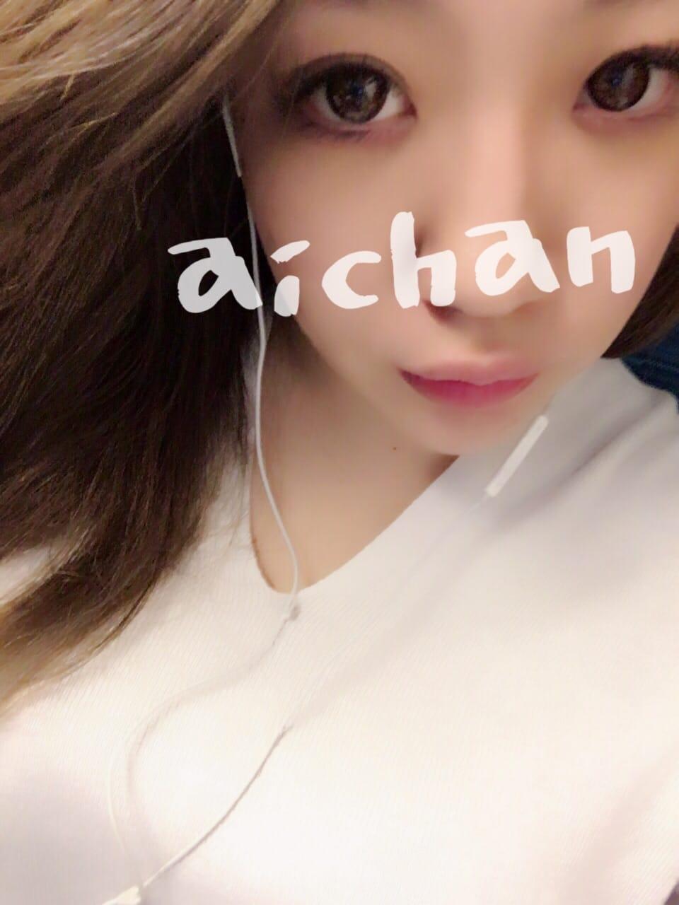 「ごーごー」01/18(木) 16:34 | あいちゃん.の写メ・風俗動画