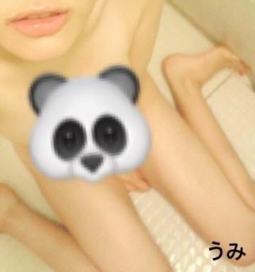 「ありがと(*´ω`*)」01/18(木) 16:39 | うみの写メ・風俗動画