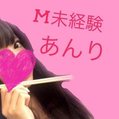 あんり「現金持たない主義」01/18(木) 17:24 | あんりの写メ・風俗動画