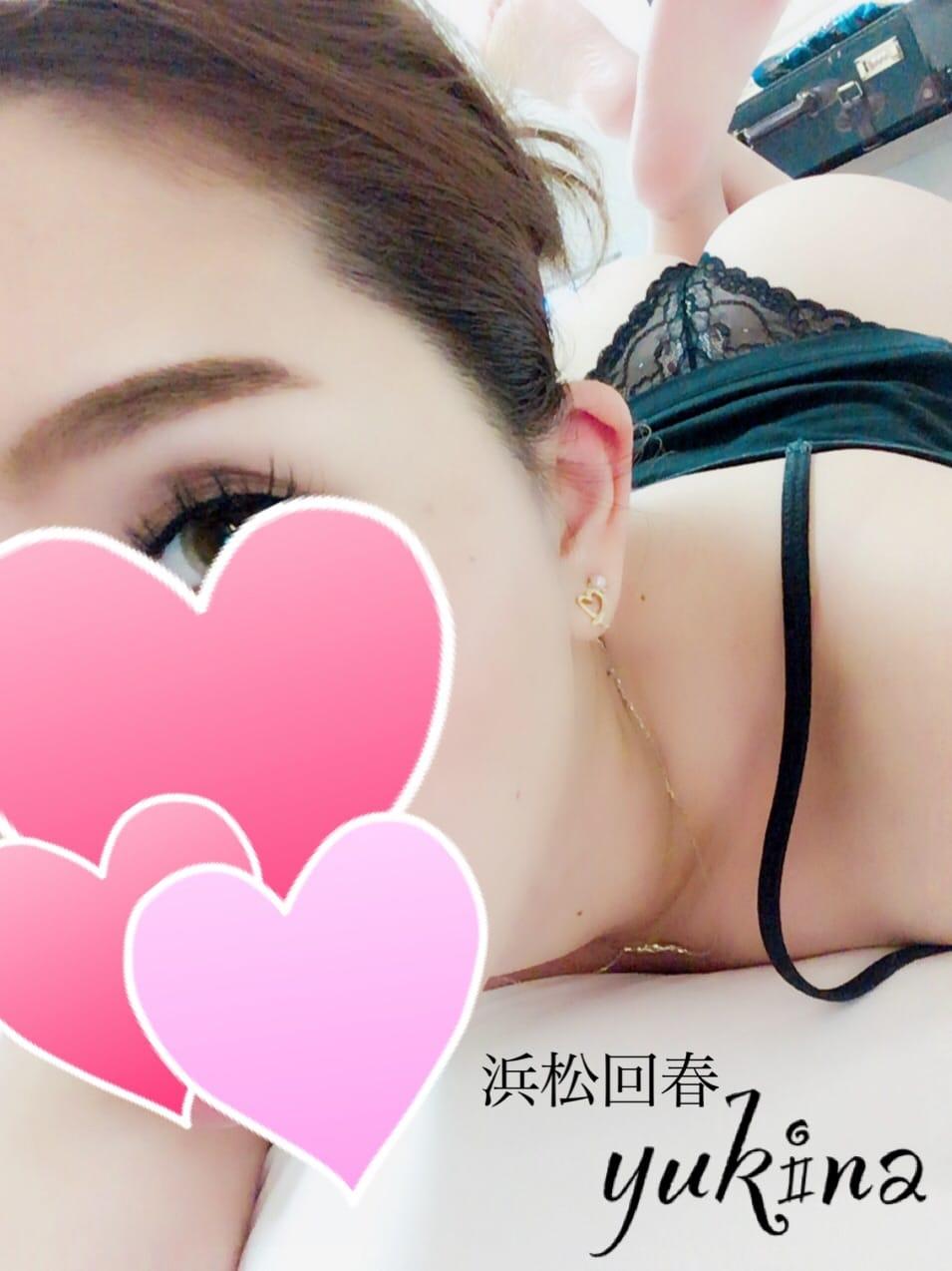 ゆきな「1/5のお礼part2(*´꒳`*)」01/18(木) 17:27   ゆきなの写メ・風俗動画