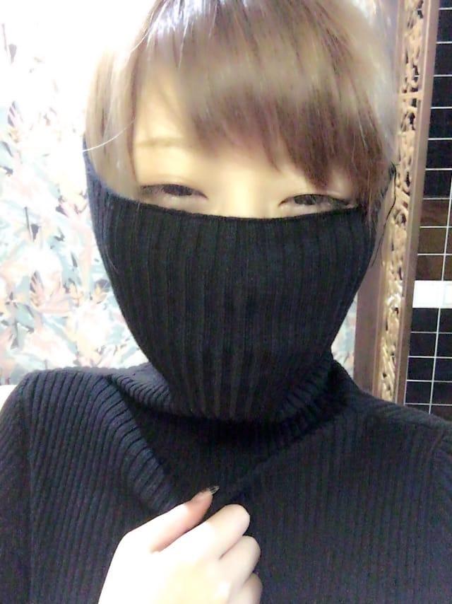 「雑誌の裏にある…。」01/18(木) 17:38   りみちゃん☆の写メ・風俗動画
