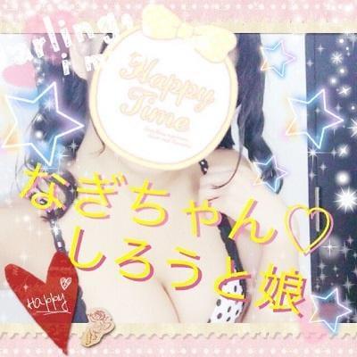 なぎ「むぅ!」01/18(木) 18:28 | なぎの写メ・風俗動画