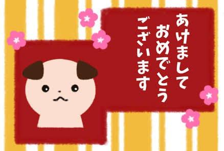 「こんばんは!」01/18(木) 19:11 | あいりの写メ・風俗動画