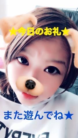 「★ゆあまる★」01/18(木) 22:04 | 結愛(ゆあ)の写メ・風俗動画