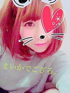 「出 没 予 告」01/18(木) 22:30   まいかの写メ・風俗動画