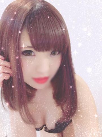 「お礼♡」01/18(木) 23:23 | さらの写メ・風俗動画