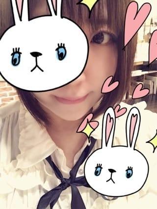 「【お礼】ステーキが好き!なお兄さま」01/19(金) 00:37 | ちさとの写メ・風俗動画