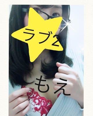 -もえ-「New眼鏡 もえ」01/19(金) 00:44 | -もえ-の写メ・風俗動画