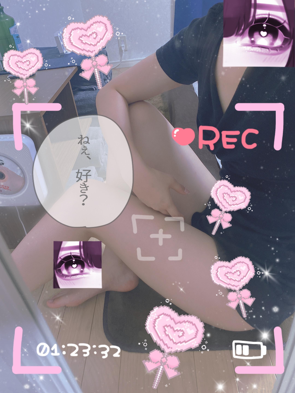 「N様⸜ ❤︎ ⸝」08/03(火) 01:52 | ちかの写メ