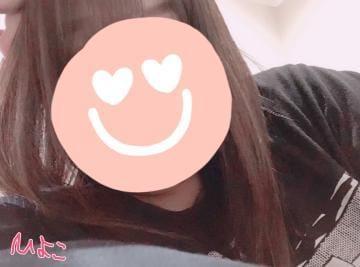「眠る〜〜〜」08/03(火) 02:56   ひよこの写メ