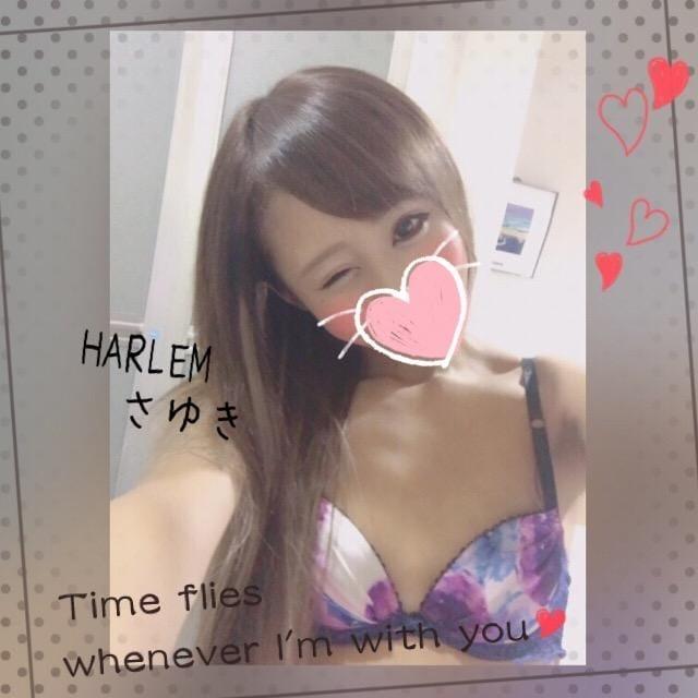 「ありがとうございました♡」01/19(金) 01:12 | さゆきの写メ・風俗動画