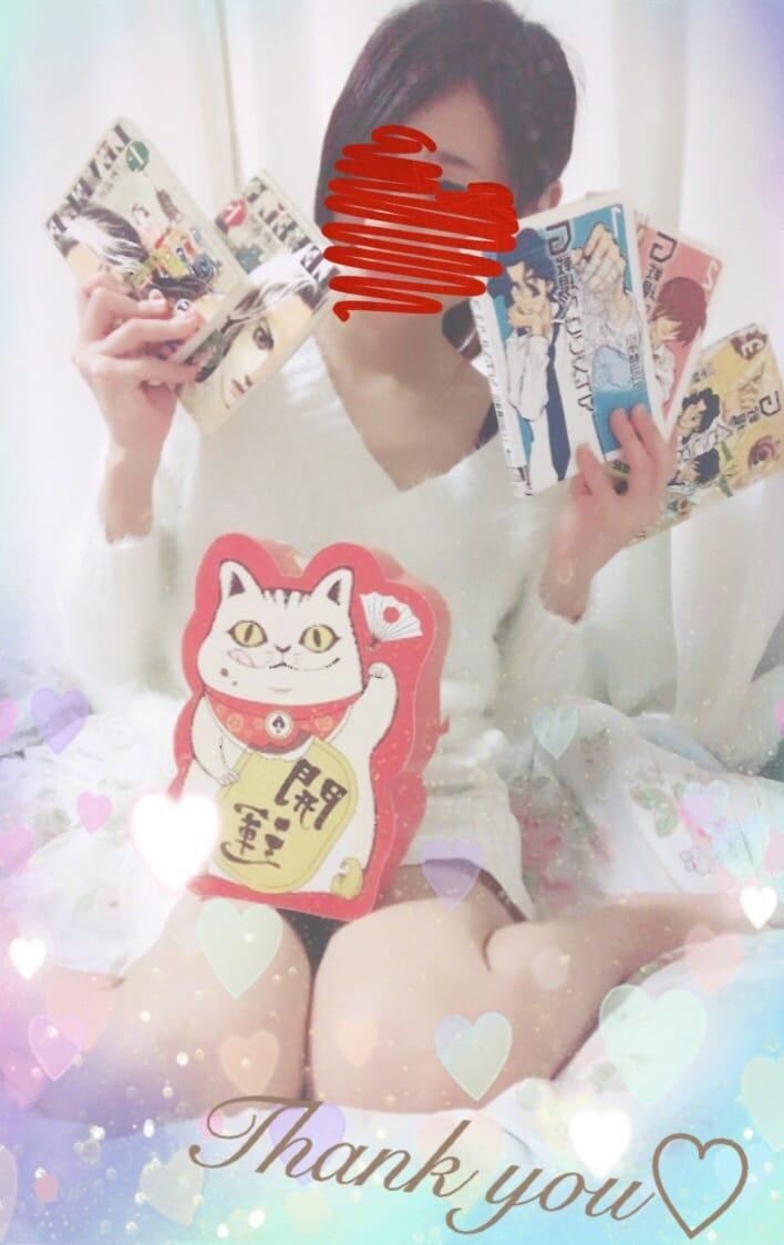 ふみか「アイコット  Mさん♡」01/19(金) 02:50   ふみかの写メ・風俗動画
