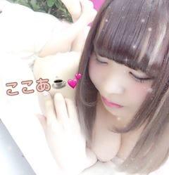 ココア「お礼日記?1」01/19(金) 03:47 | ココアの写メ・風俗動画