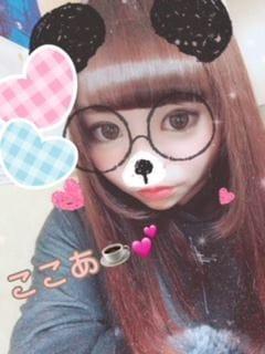 ココア「お礼日記??」01/19(金) 03:58 | ココアの写メ・風俗動画