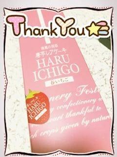 「thank you ?」01/19(金) 04:35   かんなの写メ・風俗動画