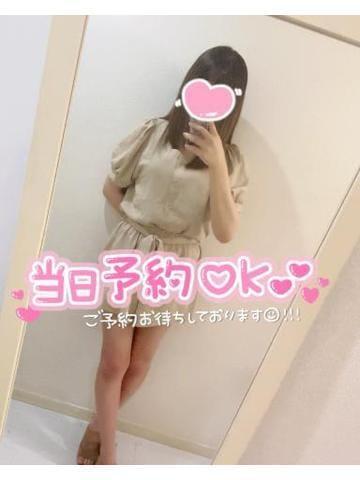 「おはよう??」08/03(火) 18:42   れいかの写メ