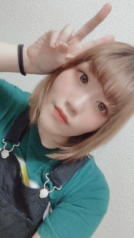 「おはようなりー!」08/04(水) 08:23 | るあんの写メ
