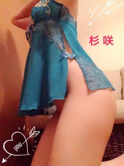 「今日は」01/19(金) 11:10 | 杉咲 はるの写メ・風俗動画